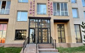 Помещение площадью 155 м², Айтеке Би 14 — Мухамедханова за 600 000 〒 в Нур-Султане (Астане), Есильский р-н