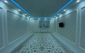 2-комнатная квартира, 77 м², 2/5 этаж, мкр. Батыс-2, Мустафы Шокая за 24 млн 〒 в Актобе, мкр. Батыс-2
