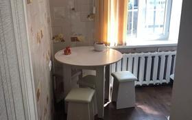 1-комнатная квартира, 34 м², 1/5 этаж посуточно, Ауэзова за 6 000 〒 в Экибастузе