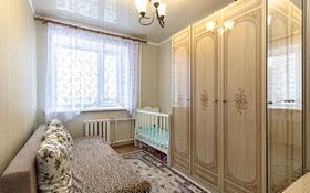 2-комнатная квартира, 42.2 м², 9/11 этаж, Тархана 9 за 15 млн 〒 в Нур-Султане (Астана), р-н Байконур