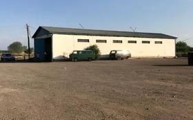 Промбаза 2.89 га, Село Шамалган за 420 млн 〒 в в селе Шамалган