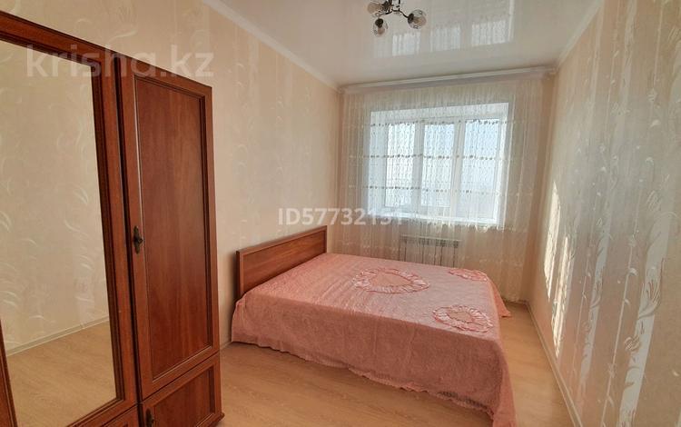 1-комнатная квартира, 50 м², 3/9 этаж посуточно, Богенбай бытыра 131 за 5 000 〒 в Актобе, мкр 12