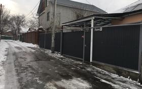 3-комнатный дом, 70 м², 4.5 сот., Радищева — Коянды за 26 млн 〒 в Алматы, Жетысуский р-н