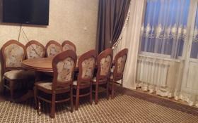 3-комнатная квартира, 68 м², 6/10 этаж, Рыскулова 9 за 16.8 млн 〒 в Семее