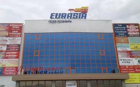Бутик площадью 58 м², Северное кольцо за 10 млн 〒 в Алматы, Жетысуский р-н