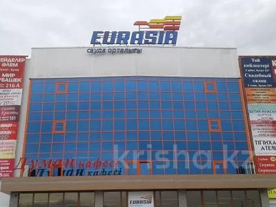 Бутик площадью 58 м², Северное кольцо за 9 млн 〒 в Алматы, Жетысуский р-н