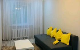 2-комнатная квартира, 46 м², 3/5 этаж посуточно, улица Ломова 43 за 8 000 〒 в Павлодаре