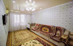 2-комнатная квартира, 44 м², 4/4 этаж, Мкр Жетысу за 10.5 млн 〒 в Талдыкоргане