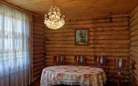 5-комнатный дом посуточно, 200 м², 15 сот., улица Жумабаева 22 за 100 000 〒 в Бурабае
