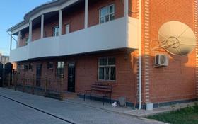 3-комнатный дом посуточно, 250 м², 14 сот., Яссауи 69 — Толе би за 30 000 〒 в