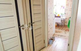 2-комнатная квартира, 47 м², 4/5 этаж, Мкр Самал за 15.5 млн 〒 в Талдыкоргане