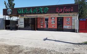 Продается небольшое кафе с летней площадкой + магазин за 30 млн 〒 в Таразе