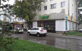 Магазин площадью 100 м², Толстого 51 — проспект Абая за 5 000 〒 в Костанае