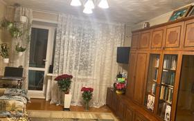 3-комнатная квартира, 60 м², 6/6 этаж, 30-й Гвардейской Дивизии 6/1 за 18.3 млн 〒 в Усть-Каменогорске