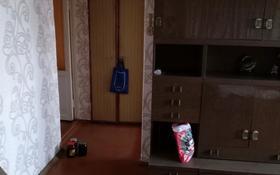 3-комнатная квартира, 57 м², 5/5 этаж, Ленина 46 за 9 млн 〒 в Рудном