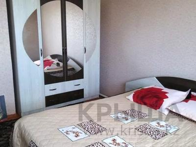 4-комнатный дом, 170 м², 13 сот., Степная 17 за 18 млн 〒 в Костанае