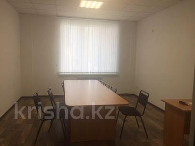 Офис площадью 156 м², Мурата Монкеулы 75 за 34 млн 〒 в Уральске — фото 2