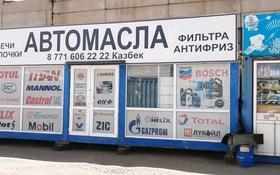 Бутик площадью 30 м², Бейсекова за 900 000 〒 в Нур-Султане (Астана), Сарыарка р-н