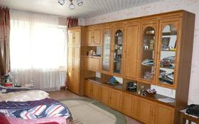 3-комнатная квартира, 59 м², 1/4 этаж, мкр №9, Мкр №9 за 19 млн 〒 в Алматы, Ауэзовский р-н