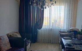 2-комнатная квартира, 51.8 м², 8/9 этаж, мкр Юго-Восток, Сатыбалдина 4 — Строителей за 17.5 млн 〒 в Караганде, Казыбек би р-н