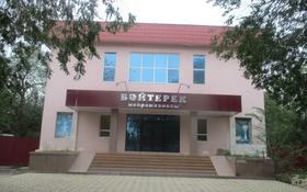 Здание, площадью 1071 м², Кольцова 1 за 38.5 млн 〒 в Актобе