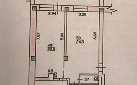 Помещение площадью 78 м², Кабанбай Батыра — Муканова за 380 000 〒 в Алматы, Алмалинский р-н