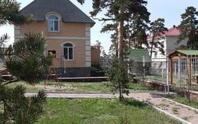 3-комнатный дом посуточно, 100 м², Садовая 4а за 60 000 〒 в