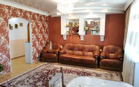 5-комнатная квартира, 107 м², 5/9 этаж, Гапеева 10 за 32.5 млн 〒 в Караганде, Казыбек би р-н