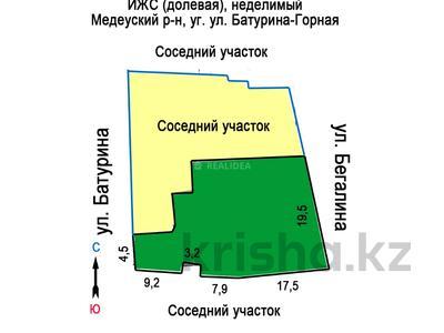 Участок 4.78 соток, Батурина — Ханов Керея и Жанибека за 21 млн 〒 в Алматы, Медеуский р-н — фото 9