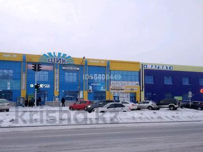 Помещение площадью 240 м², Комсомольский проспект 56/5 за 2 400 〒 в Темиртау