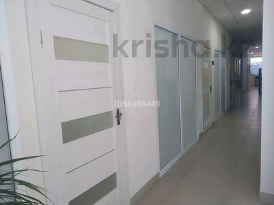 Помещение площадью 240 м², Комсомольский проспект 56/5 за 2 400 〒 в Темиртау — фото 2