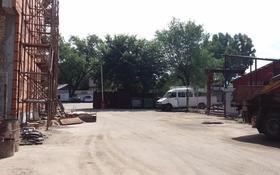 Промбаза 28 соток, Тлендиева 18 — Рыскулова за 150 млн 〒 в Алматы, Ауэзовский р-н