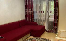 4-комнатная квартира, 86 м², 2/5 этаж, мкр Аксай-3Б за 31.5 млн 〒 в Алматы, Ауэзовский р-н