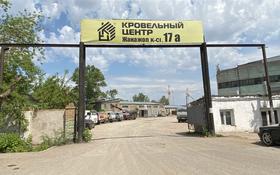 Промбаза 0.52 га, Жанажол 17 за 190 млн 〒 в Нур-Султане (Астане)
