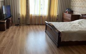 5-комнатный дом помесячно, 350 м², 8 сот., мкр Сарыкамыс-2 за 1 млн 〒 в Атырау, мкр Сарыкамыс-2