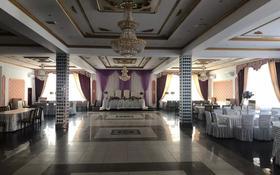 Ресторанно-гостиничный комплекс за 312 млн 〒 в