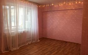 1-комнатная квартира, 34 м², 5/5 этаж, Самал 14а за 8.5 млн 〒 в Талдыкоргане