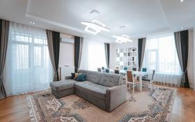 3-комнатная квартира, 127 м², 7/19 этаж, Кабанбай батыра 5 за 87 млн 〒 в Нур-Султане (Астана), Есиль р-н