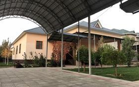 5-комнатный дом помесячно, 1000 м², 10 сот., Нұртас 529 за 250 000 〒 в Шымкенте, Каратауский р-н