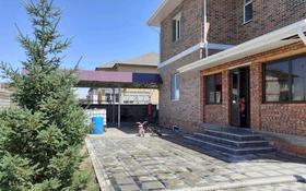7-комнатный дом, 456 м², 11 сот., Коктал 1 6А за 75 млн 〒 в Нур-Султане (Астана), Сарыарка р-н