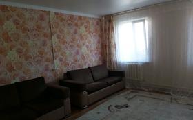 2-комнатный дом, 50 м², 8 сот., Переулок Кадреновой 13 — Абая за 8 млн 〒 в Экибастузе