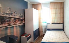 4-комнатная квартира, 82 м², 8/12 этаж, 15-й микрорайон за 24.5 млн 〒 в Семее