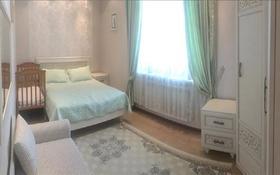 2-комнатная квартира, 85 м² посуточно, Брусиловского 167 — Абая за 12 000 〒 в Алматы