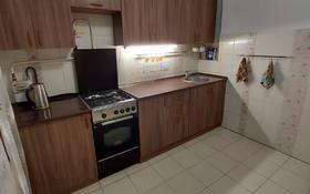 2-комнатная квартира, 55 м², 5/5 этаж, Бостандыкская за 16.3 млн 〒 в Петропавловске