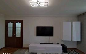 3-комнатная квартира, 65.1 м², 5/5 этаж, Ленина 80 за ~ 14.9 млн 〒 в Рудном