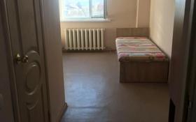 1-комнатная квартира, 16 м², 3/4 этаж, Мкр Коктал, Ардагерлер 36 а за 4.7 млн 〒 в Нур-Султане (Астана), Сарыарка р-н