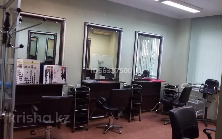 Помещение площадью 100 м², Жургенева — Пушкина за 50 млн 〒 в Алматы, Медеуский р-н
