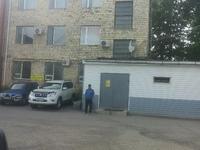 Здание, площадью 615.9 м²