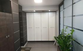 Офис площадью 56 м², проспект Кабанбай Батыра 11 — Сарайшык за 360 000 〒 в Нур-Султане (Астана), Есиль р-н