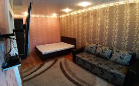1-комнатная квартира, 35 м², 3/5 этаж по часам, 1 Мая 8 — 1 Мая Крупская за 500 〒 в Павлодаре